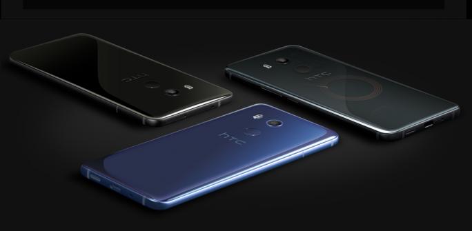 HTC U11+ (Bild: HTC)