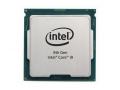 Core i9, 9. Generation (Bild: Intel)